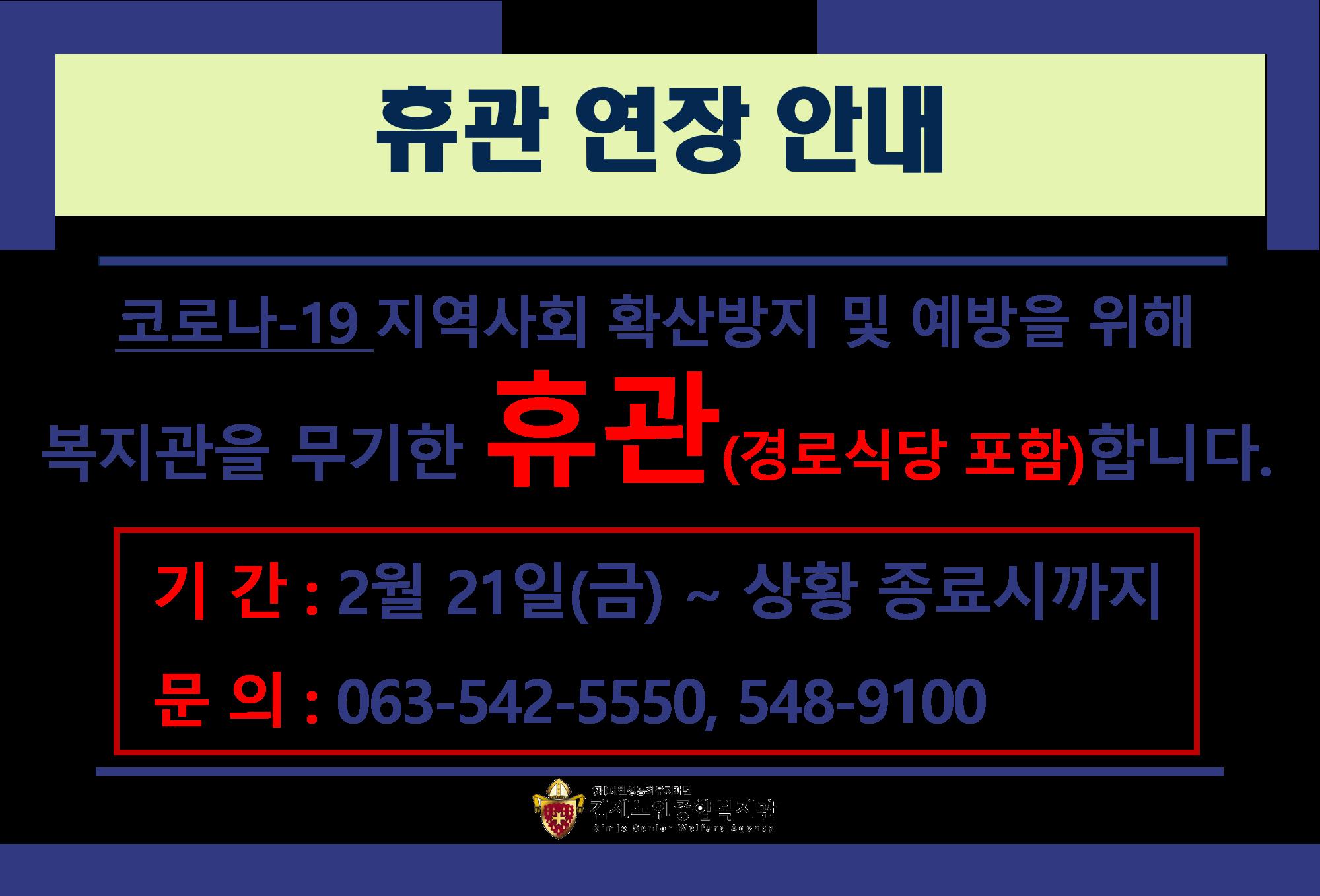 a743a477c36c7b747a03a487d0b5dfd6_1583457
